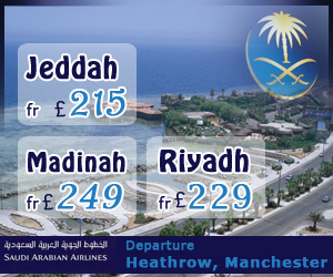 Saudi Arabi Flights with Saudi Airlines...